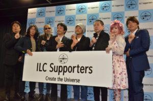 「ILC Supporters」記者発表会